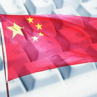 Screen Shot 2017 08 08 at 3.28.57 PM 320x320 - China practices shutting down what it deems are 'harmful' websites in censorship push