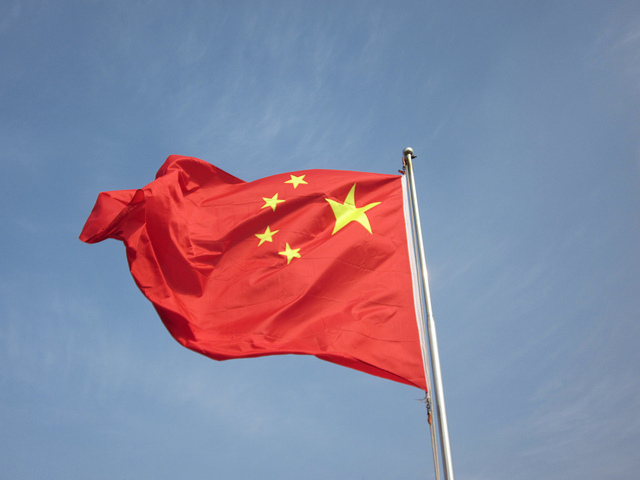 Communist China's flag raised above Boston City Hall Plaza, Philly; supported by elected officials