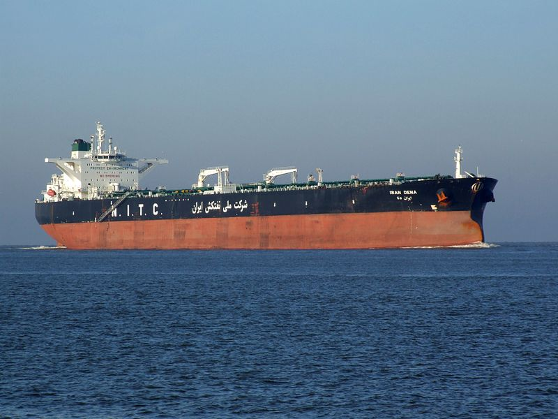 US moves to seize Iranian supertanker from Gibraltar