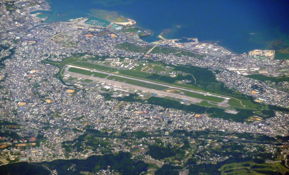 Japan's Top Court Rules In Favor Of Relocating U.S. Military Base On Okinawa Featured