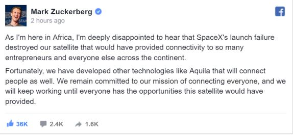 Capture 69 - SpaceX Rocket Explosion Destroys Facebook's Satellite For Africa