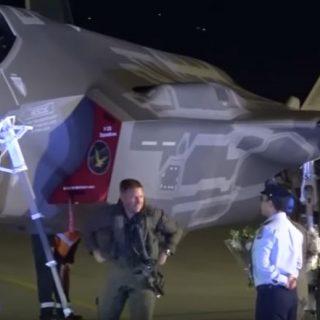 F-35I ADIR in Israel.