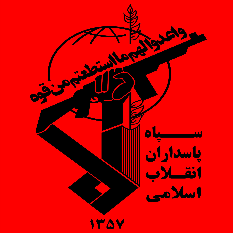IRGC flag