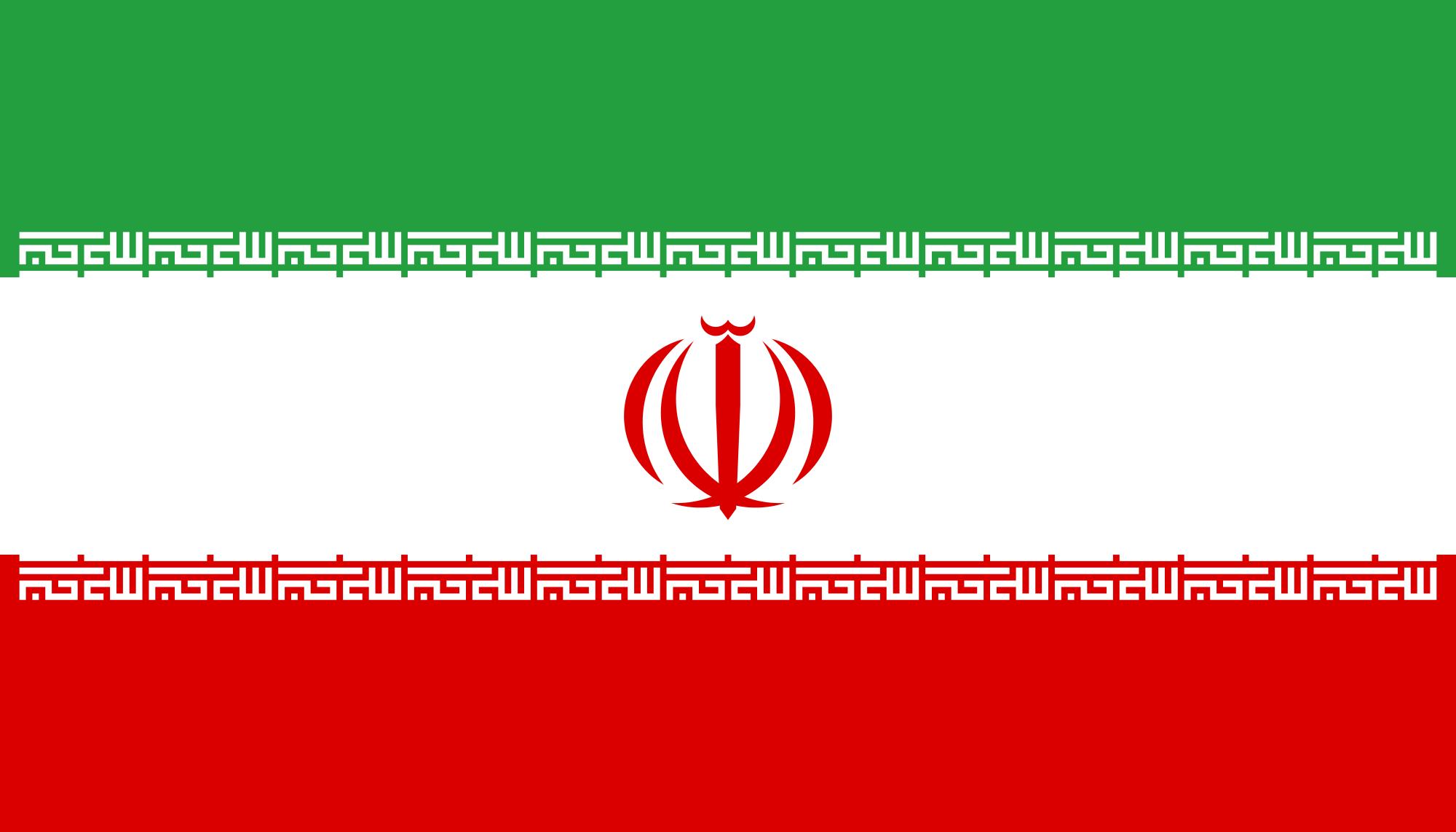 Iran flag (1)
