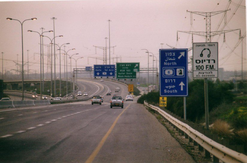 Kesem_Interchange,_Road_No._5,_Israel