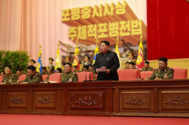 North Korea Holds First Party Congress In Decades To Praise Nuclear Testing Featured