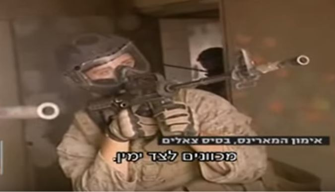 Watch U.S. Marines Take A Crack At The Israel Defense Forces Counter Terrorism School Featured
