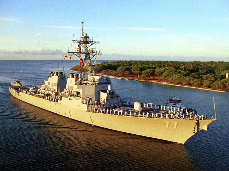 US Navy Had Secret Plans To Attack Iranian Ship Featured