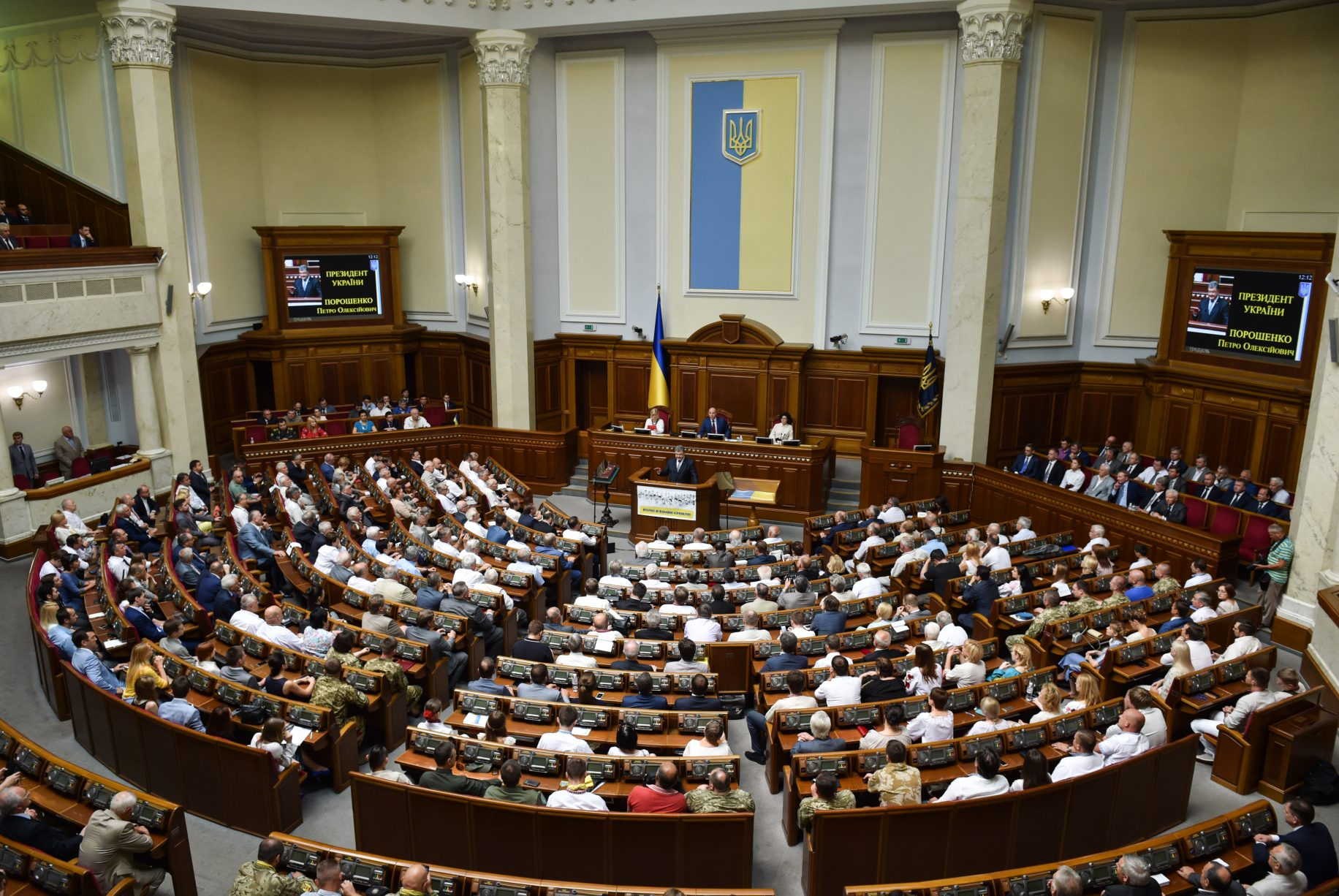Ukrainian Parliament approves forced chemical castration of pedophiles