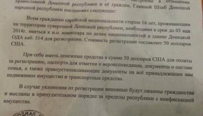 Russian Anti-Semetic Letter