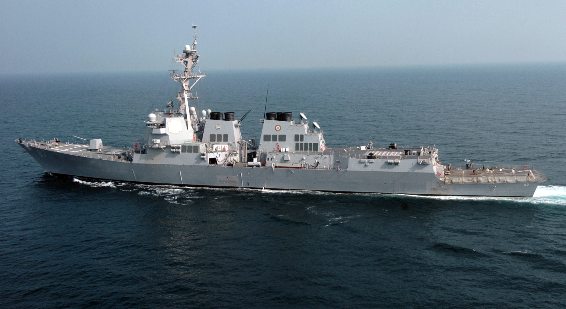 BREAKING: Missiles Fired At U.S. Navy Ship For 3rd Time Off Coast Of Yemen Featured