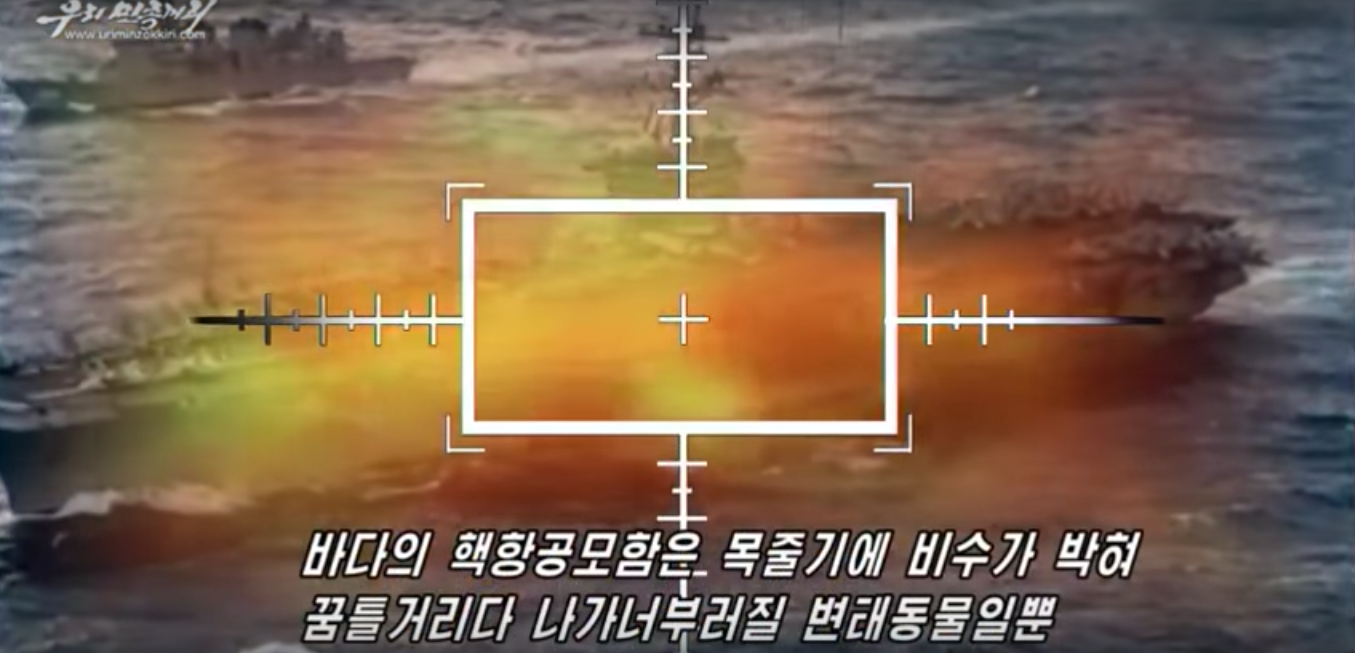North Korea Blows Up U.S. Aircraft Carrier In New Propaganda Video Featured