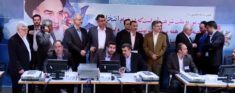 Screen Shot 2017 04 12 at 10.39.04 AM - Iran's Ahmadinejad Announces He Is Running For President Again