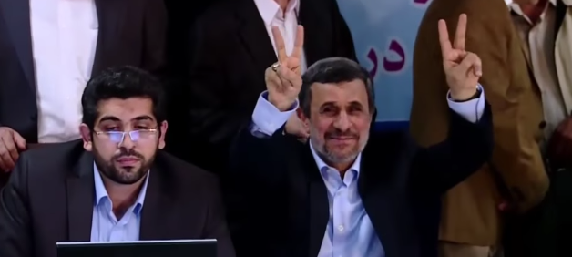 Screen Shot 2017 04 12 at 10.39.27 AM - Iran's Ahmadinejad Announces He Is Running For President Again