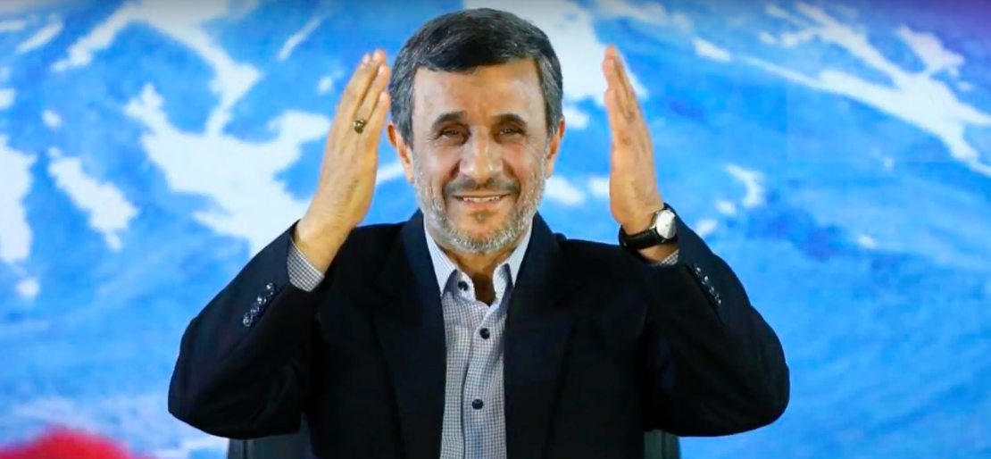 Iran's Ahmadinejad Announces He Is Running For President Again Featured