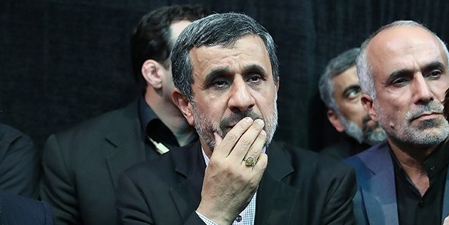 Iran Disqualifies Ahmadinejad From Running For President Featured