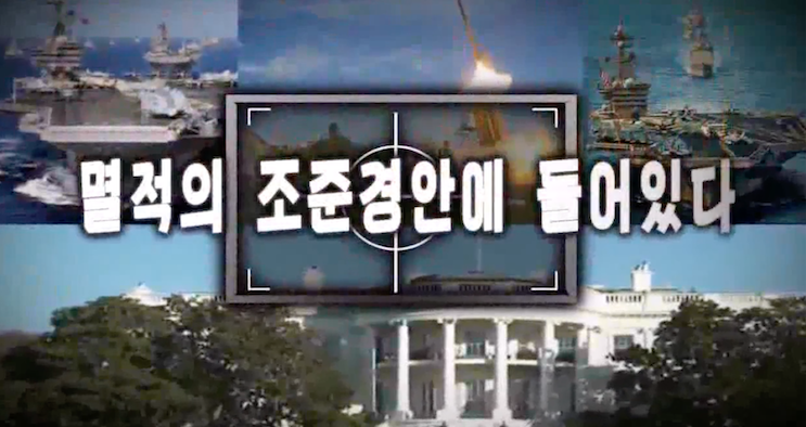 Screen Shot 2017 04 27 at 9.50.09 AM - Senior North Korean official calls Trump, 'a pathetic man with a big mouth,' 'a crazy man,' as Trump says, 'only one thing will work' with North Korea