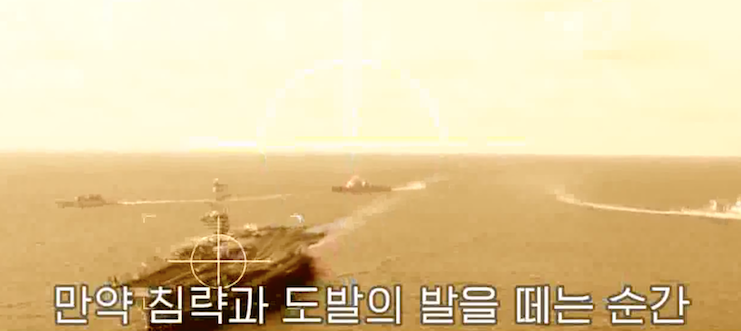 Screen Shot 2017 04 27 at 9.50.56 AM - (VIDEO) North Korea Releases New Video With U.S. Aircraft Carriers Exploding & White House In Crosshairs