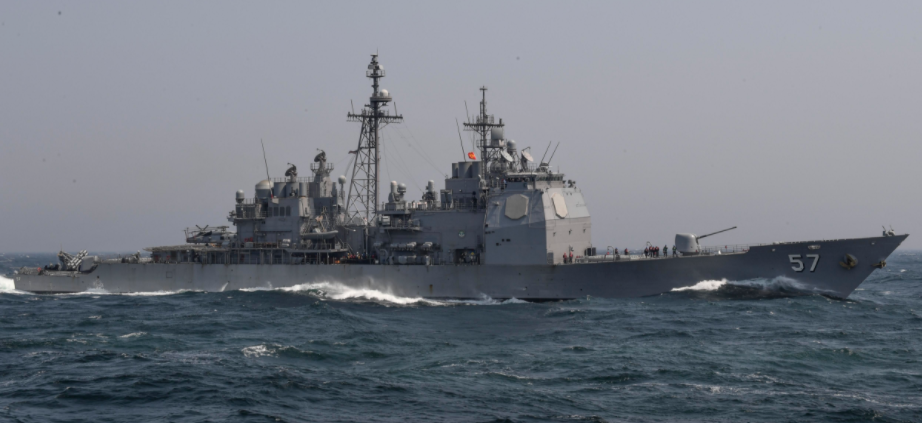 South Korean Fishing Vessel Collides With U.S. Navy Guided-Missile Cruiser Featured