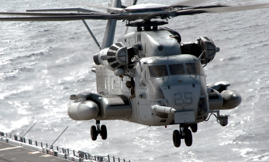 Iranian ship shines laser on US Marine helicopter in the Strait of Hormuz in yet another provocation Featured
