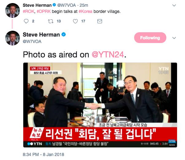 Screen Shot 2018 01 08 at 8.48.52 PM - North, South Korea begin historic high-level talks at Demilitarized Zone