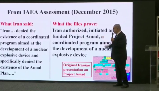 Files Show Iran's Program To Build Nuclear Weapons, Netanyahu Says