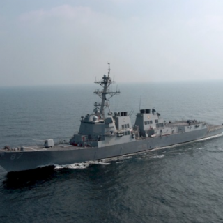 USS mason 1