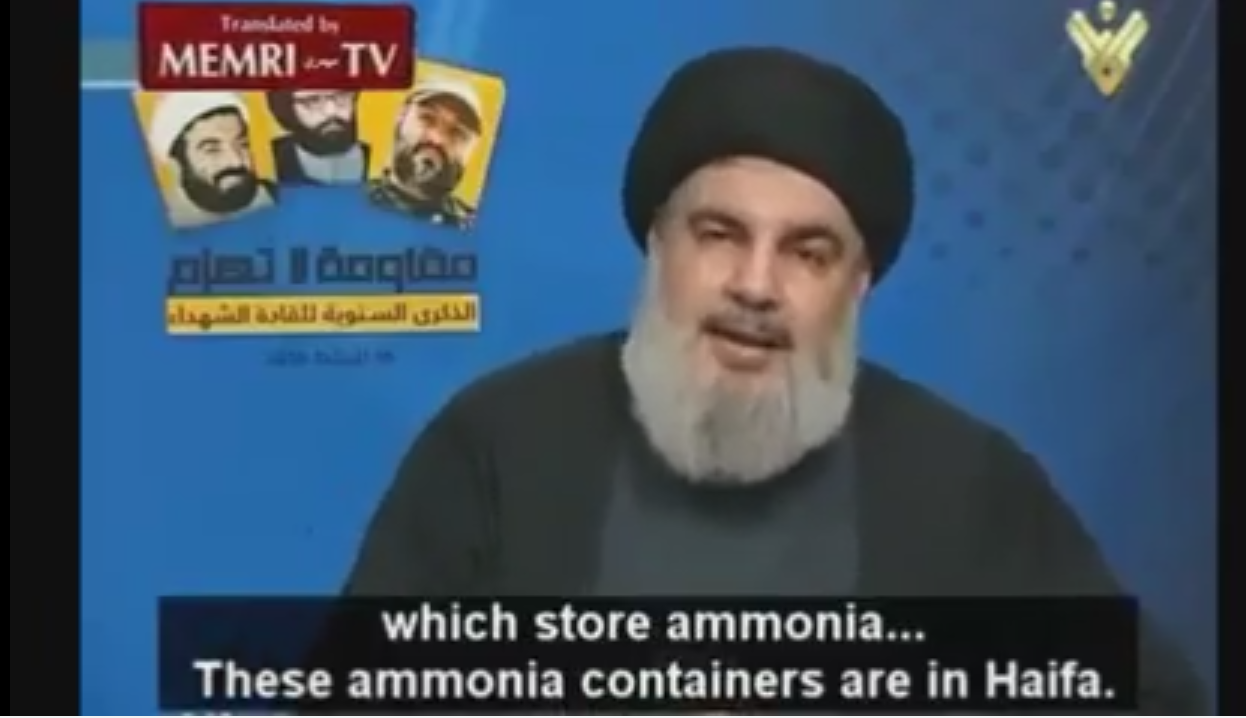 Hezbollah Threatens To Go 'Nuclear' On Israel Featured