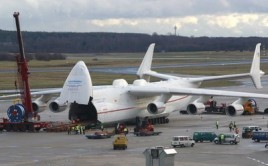 Largest plane ever built Antonov An-225 Mriya cargo plane