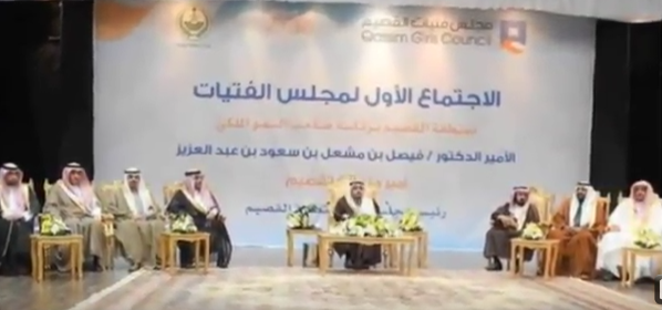 Photos Reveal Saudi Arabia's Girls' Council To Empower Women Has One Problem – No Women Are In It Featured